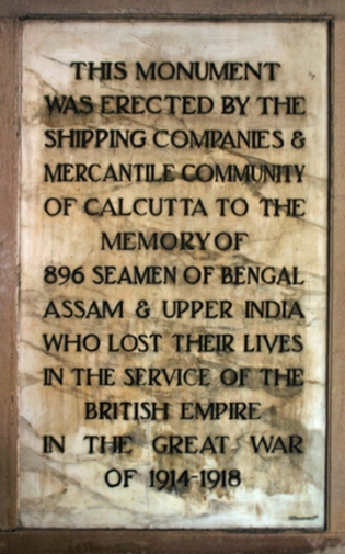 Detail of a commemorative plaque within the memorial. © Rangan Dattai.