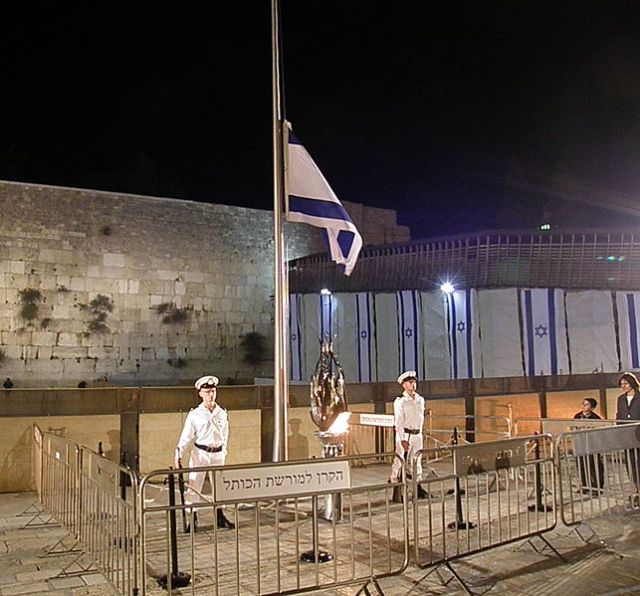 Israeli flag lowered to half mast -® RonAlmong via Wikimedia Commons
